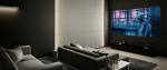 Schermi da proiezione e poltrone Home Cinema Lumene: qualità, affidabilità e innovazione