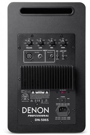 Diffusore monitor da studio Denon DN-506SA