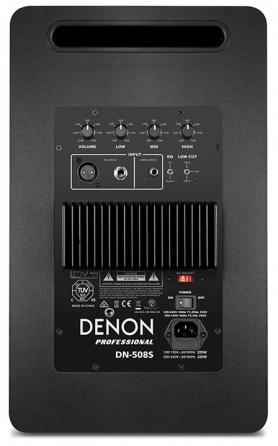 Diffusore monitor da studio Denon DN508SA