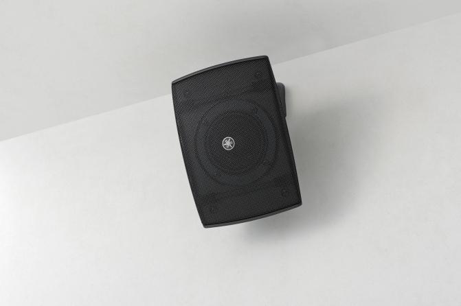 Coppia di diffusori passivi Yamaha VXS3F, 20W