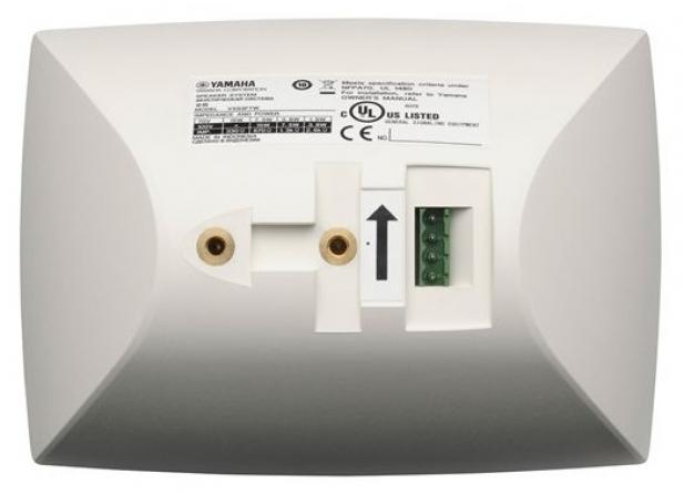 Coppia di diffusori passivi Yamaha VXS3FT, 15W