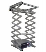 """Elevatore motorizzato da controsoffitto per videoproiettori """"Power-Lift"""" con discesa 200cm, portata 15kg, cestello 34x40x13,5cm, ingombro da chiuso 51x52x26,5cm"""