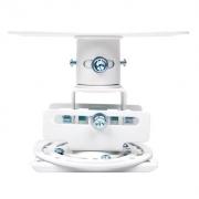 Supporto professionale corto da soffitto Optoma OCM818 (portata 15kg, lunghezza 13cm), bianco