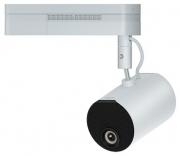 Videoproiettore Epson EV-100