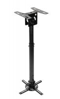 Supporto professionale da soffitto Optoma OCM815 (portata 15kg, lunghezza regolabile 57/83cm), nero
