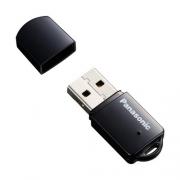 Modulo USB per connessione wireless dual band Panasonic AJ-WM50E