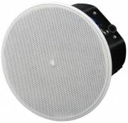 Coppia di diffusori da incasso a soffitto Yamaha VXC6W, 75W